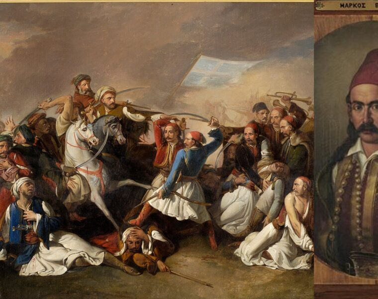 On this day in 1823, Markos Botsaris was martyred when 350 Greeks attacked thousands of Ottomans 6