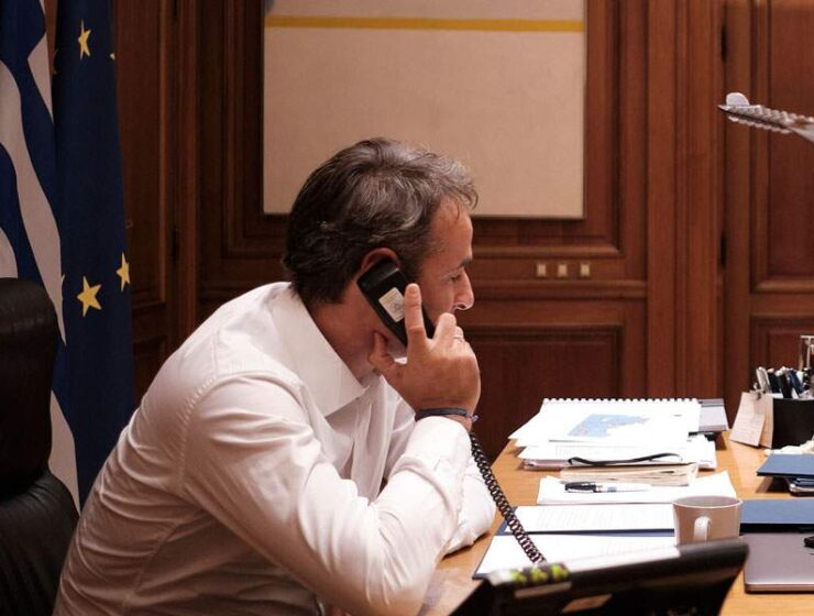 US President Trump's phone call with Greek Prime Minister Mitsotakis 4