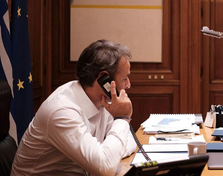 US President Trump's phone call with Greek Prime Minister Mitsotakis 11