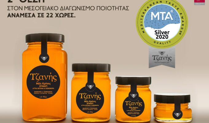 Cretan Honey wins second place at the Mediterranean Taste Awards 2020