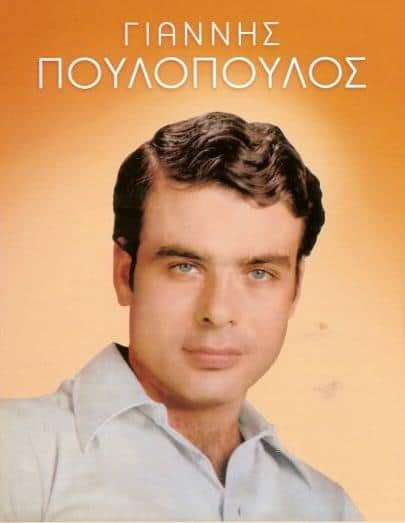 Singer-songwriter Giannis Poulopoulos passes away aged 79