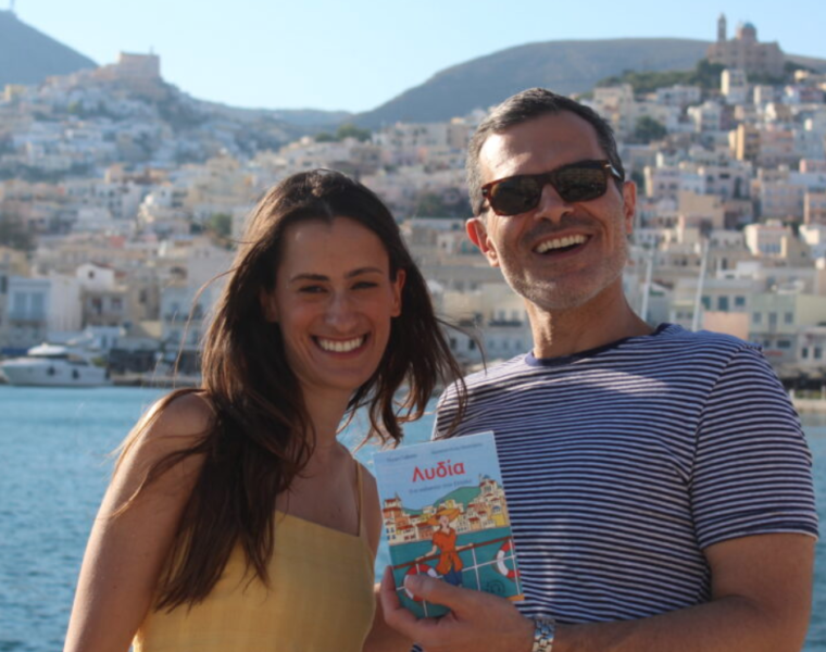 Learn Greek in the most fascinating way with 'Lydia: A summer in Greece!' 1