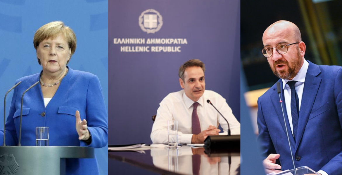 East Mediterranean: Greek PM speaks with German Chancellor and EU Council chief