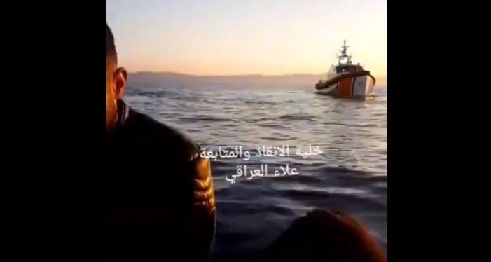 German NGO caught collaborating with Turkey to bring illegal immigrants into Greek waters (VIDEO) 1