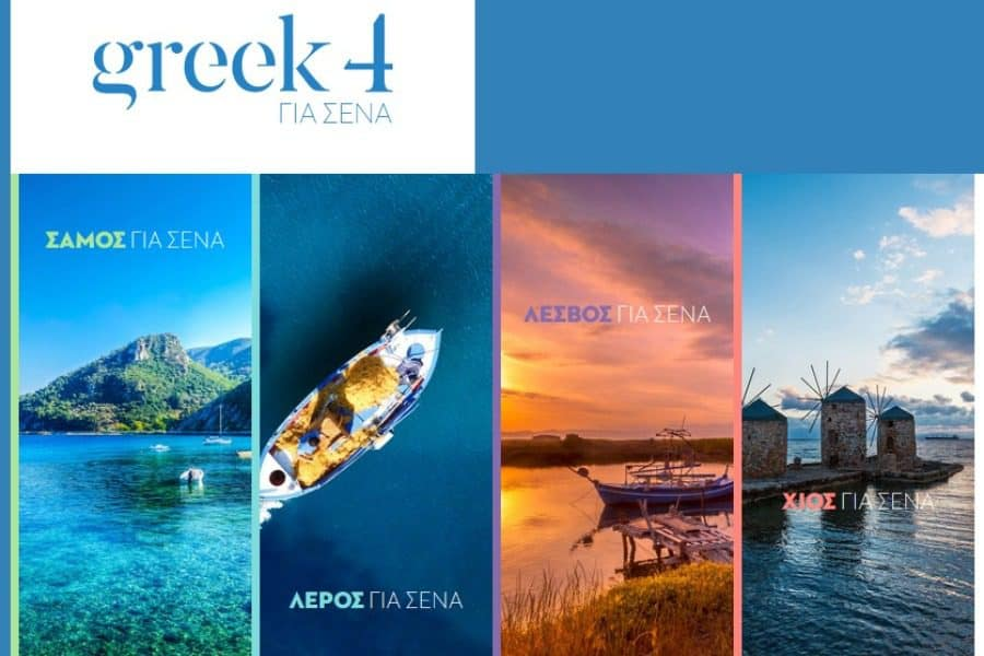"""""""Greek 4: For You""""- New Tourism Campaign"""