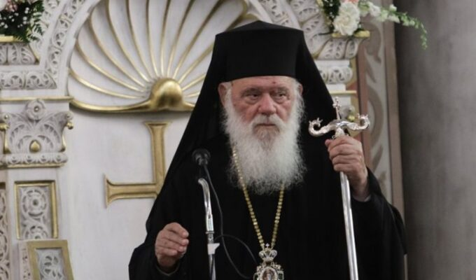 Holy Synod offers support to Beirut after massive explosion