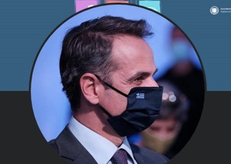 Greek PM changes his social media photos with him wearing a mask 4