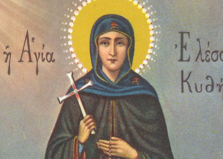 Feast Day of Saint Elessa of Kythira 1