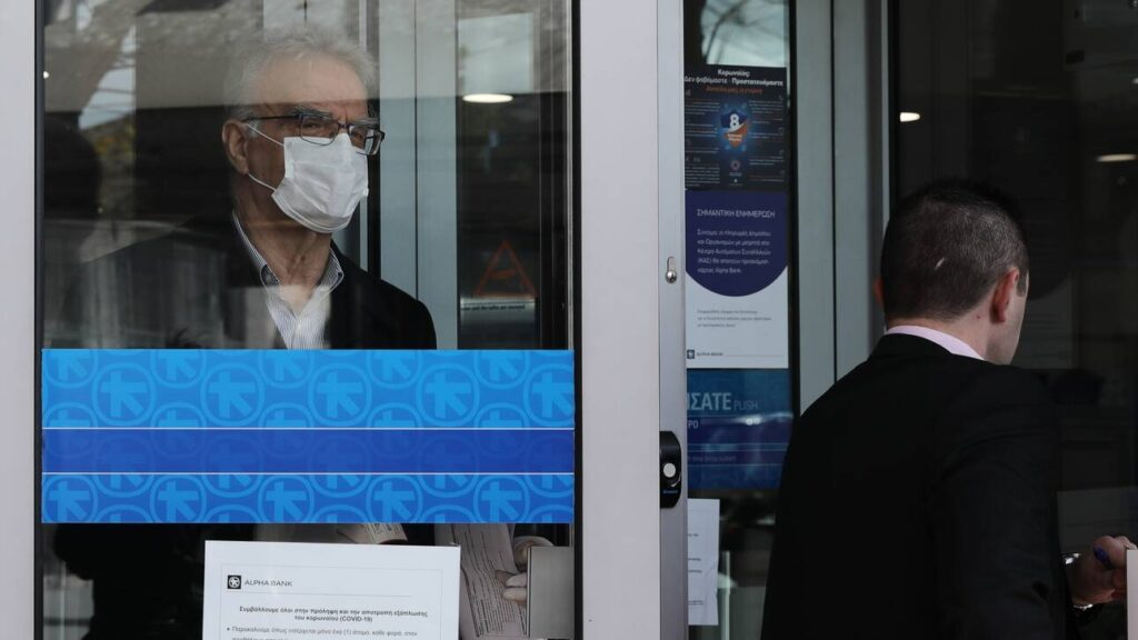 Changes to banking in Greece due to the pandemic 2