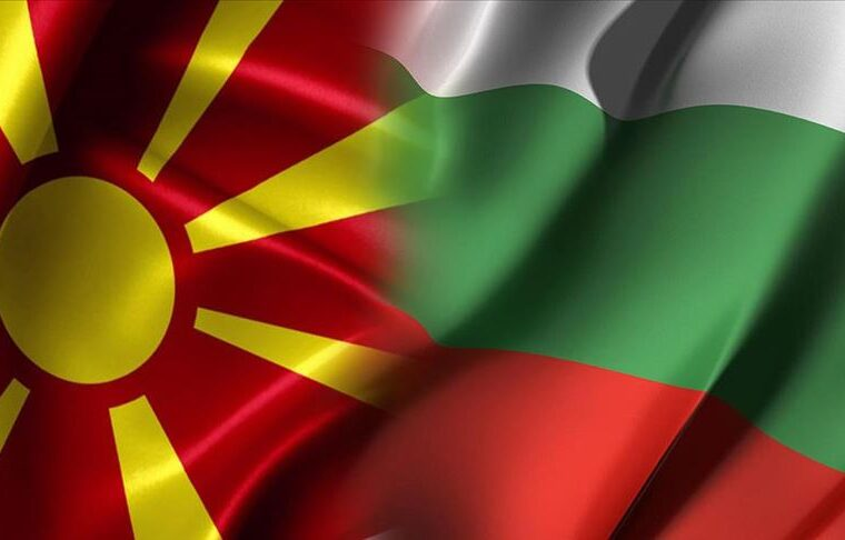 "Bulgaria: EU should not recognize ""Macedonian"" language 1"