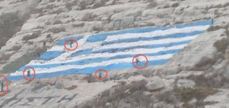 Investigation into drone that desecrated Greek flag begins as Athens calls on Turkey to condemn the provocation 2