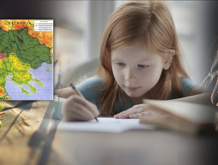 Greater Macedonia is still being taught in schools in Skopje 10