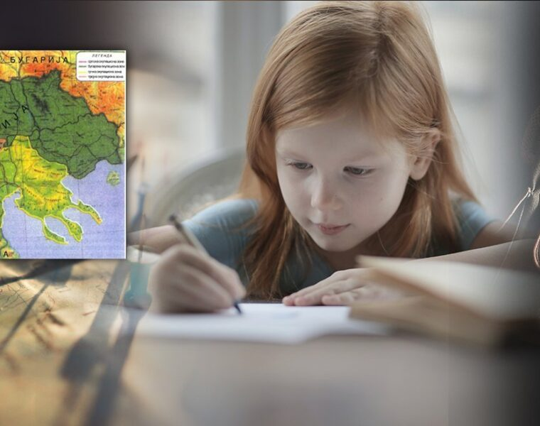 Greater Macedonia is still being taught in schools in Skopje 3