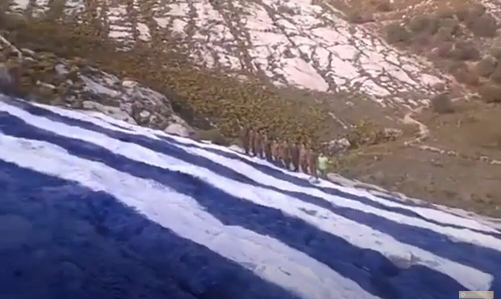 Greek flag desecrated by red paint on Kastellorizo is fully restored (VIDEO) 1