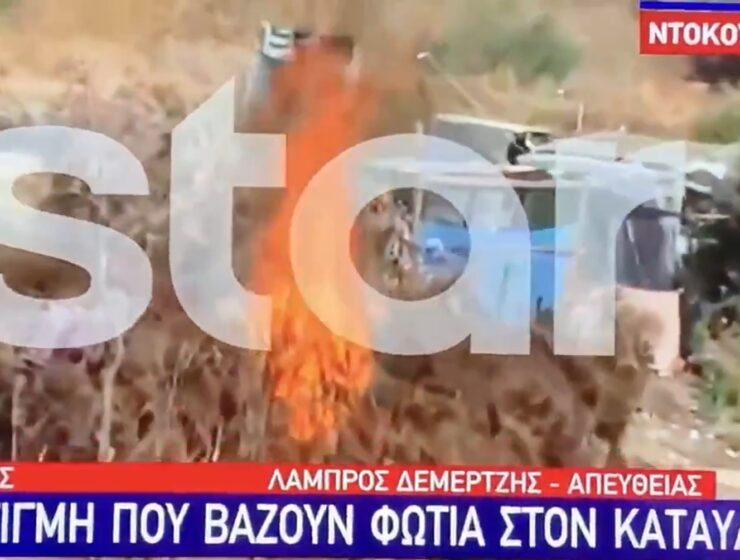 Illegal immigrants CAUGHT on video starting fire in Greece's largest migrant camp 2