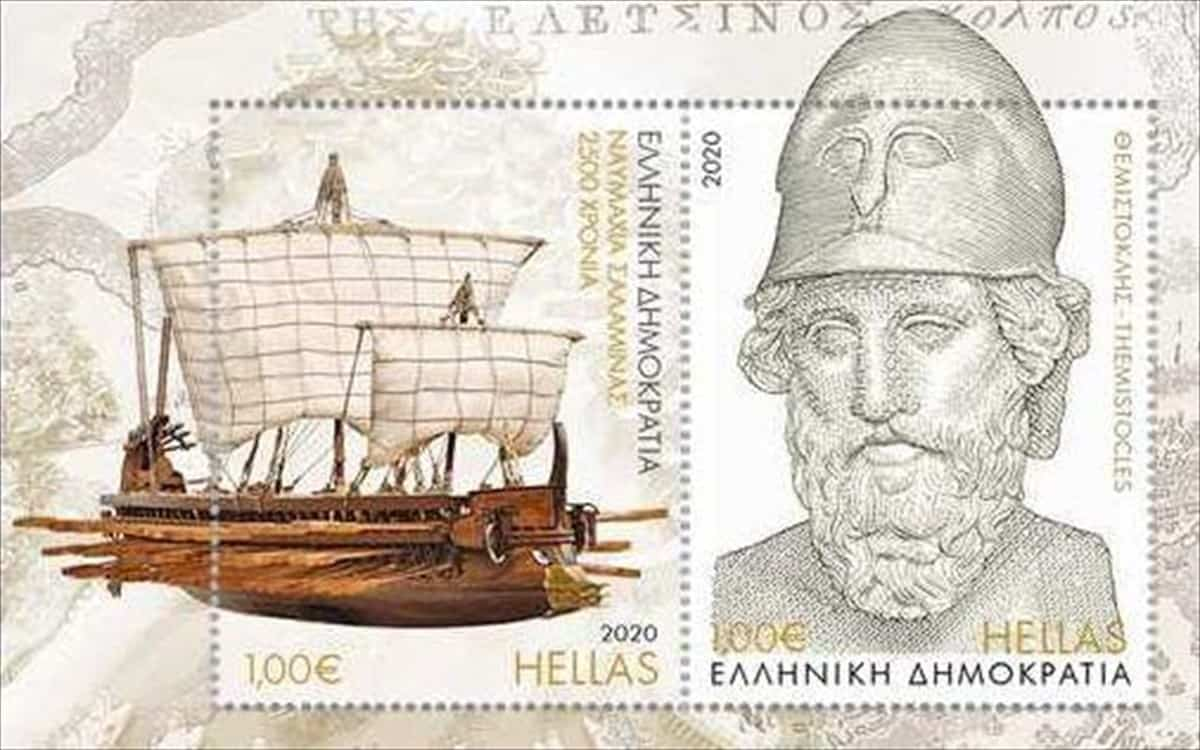 New postal stamps commemorate 2,500 years since the Battle of Thermopylae & Salamis (Photos) 7