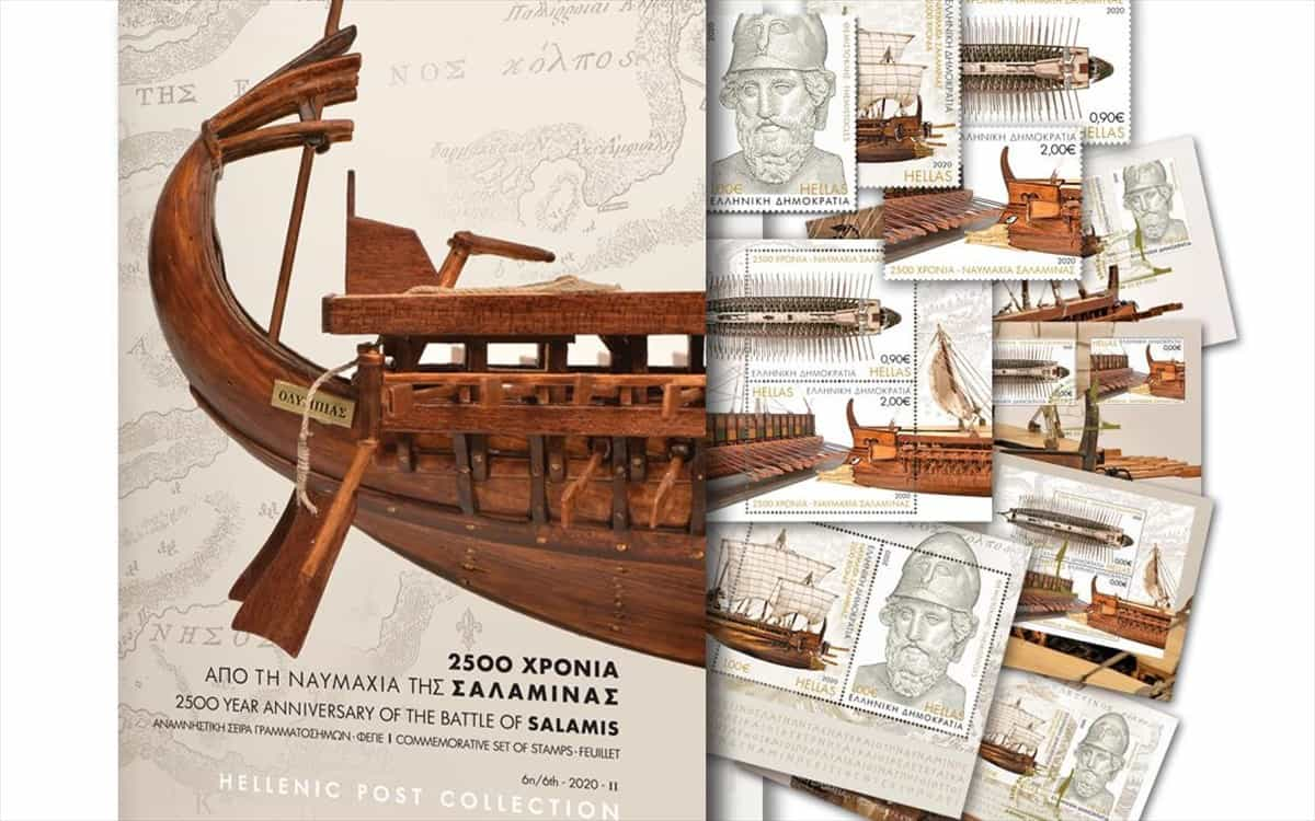 New postal stamps commemorate 2,500 years since the Battle of Thermopylae & Salamis (Photos) 9
