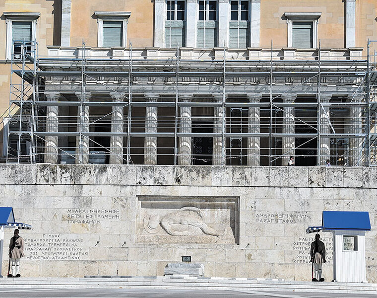 The Hellenic Parliament is set for a facelift