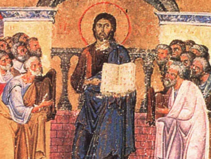 September 1, The Ecclesiastical New Year