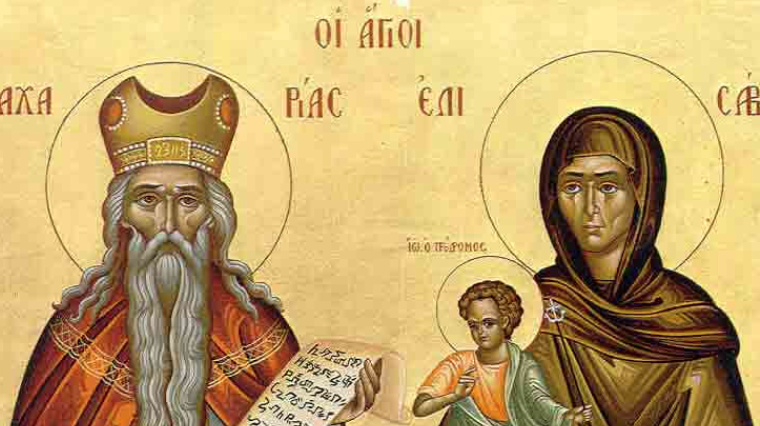 Feast Day of Holy Prophet Zachariah and Righteous Elizabeth