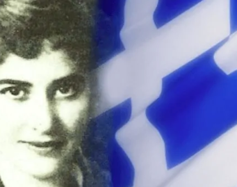 On this day in 1944, Greek heroine Iro Konstantopoulou was killed