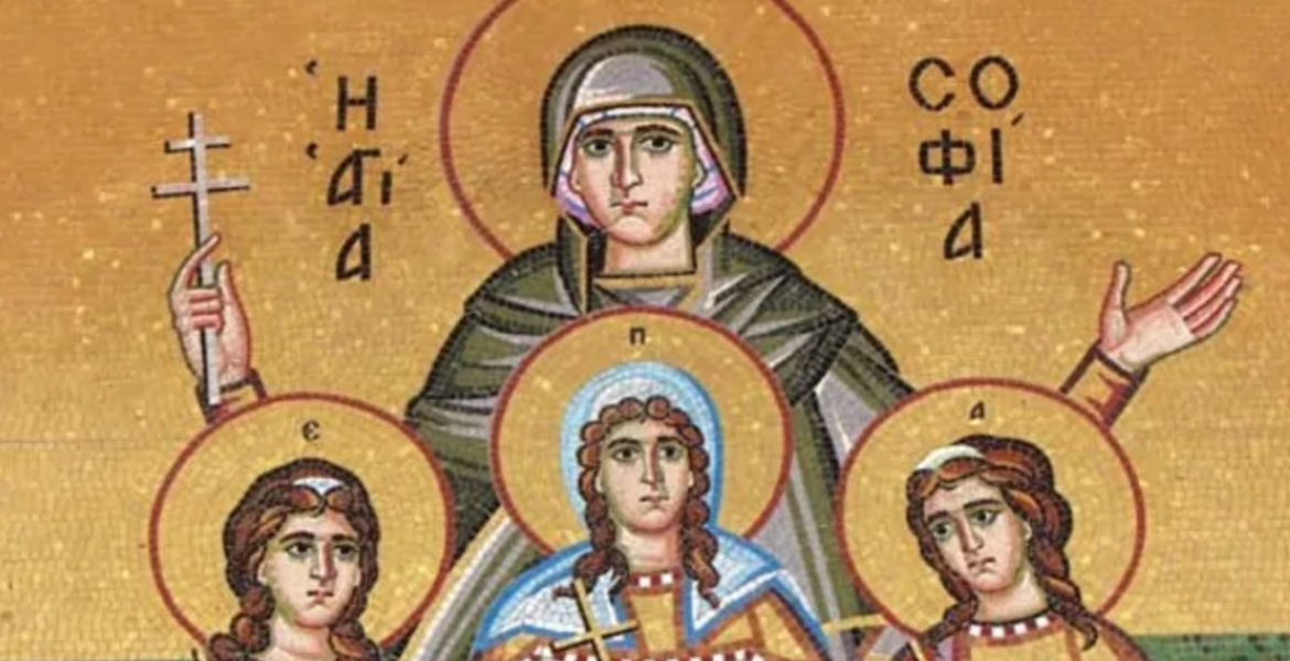 Feast Day of Agia Sophia and her daughters Pisti, Elpida and Agapi