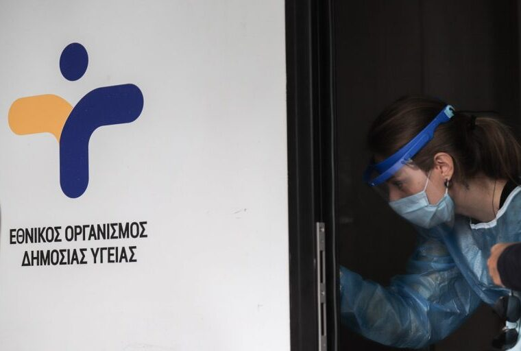 Athens takes more action against Covid-19 pandemic