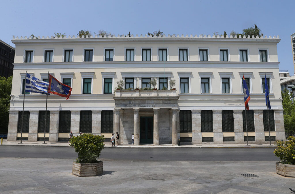 Athens Municipality adopts online appointment service