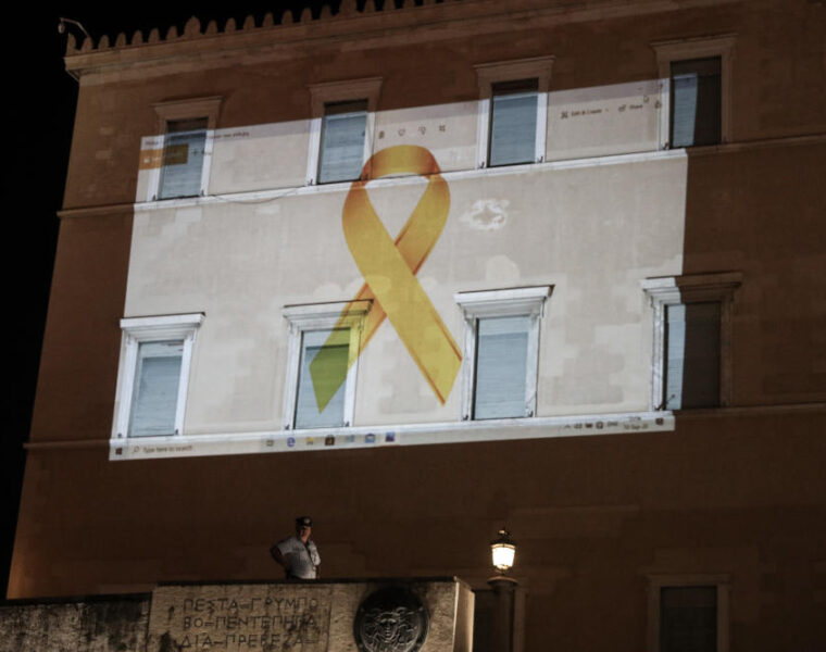 Large yellow ribbon lit up on the Hellenic Parliament raises childhood cancer awareness
