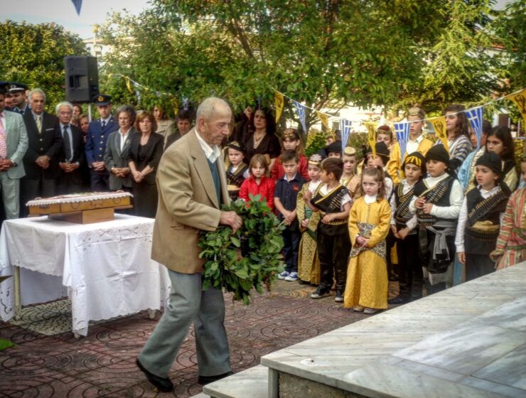 The last survivor of the Greek Genocide, passes away aged 104