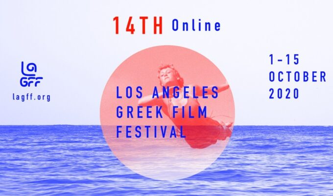 This year Los Angeles Greek Film Festival has started and is online 2
