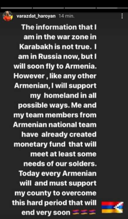 Armenian National Team captain cancels transfer to Greek club to support Artsakh from Azerbaijani aggression 2