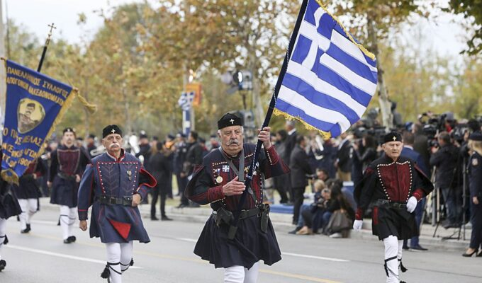 October 28 Oxi Day celebrations cancelled because of COVID-19 4