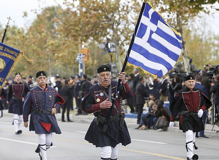 October 28 Oxi Day celebrations cancelled because of COVID-19 1