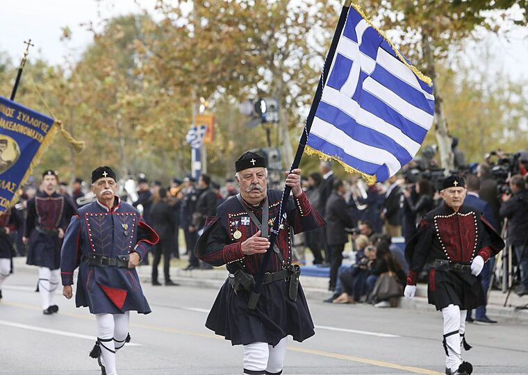 October 28 Oxi Day celebrations cancelled because of COVID-19 5