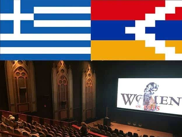 "Greek Film Festival dedicates screening to Armenia: ""We are in solidarity with our Armenian brothers & sisters"" 1"