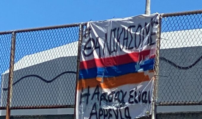 """Artsakh is Armenia"": Solidarity signs begin appearing in Australia's most Greek suburb 29"
