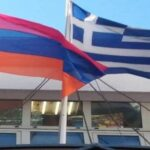 Northern Greek municipality raises Armenian flag & condemns Turkish-Azeri aggression against Artsakh 1