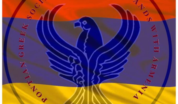 """Pontian-Greek Society in the USA donates $100,000 for """"Armenian brothers"""" 1"""