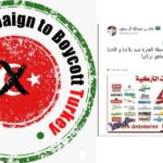 A Saudi Twitter campaign to boycott Turkish-made products has damaged businesses in Turkey 9