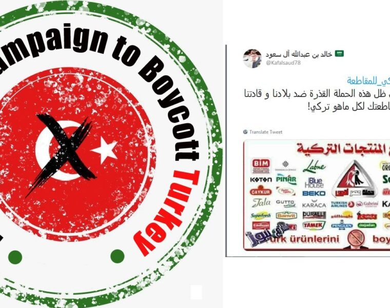A Saudi Twitter campaign to boycott Turkish-made products has damaged businesses in Turkey 3