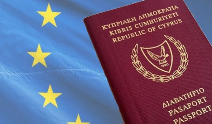 "Major Scandal! Cyprus' ""Golden Passports"" 4"