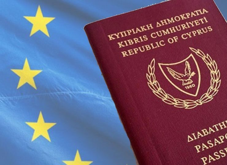 "Major Scandal! Cyprus' ""Golden Passports"" 1"