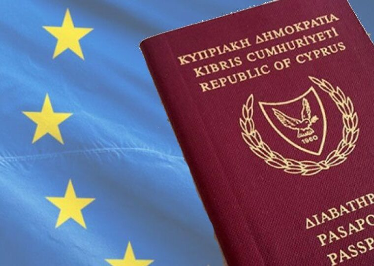 "Major Scandal! Cyprus' ""Golden Passports"" 2"