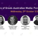 Greek-Australian incites webinar