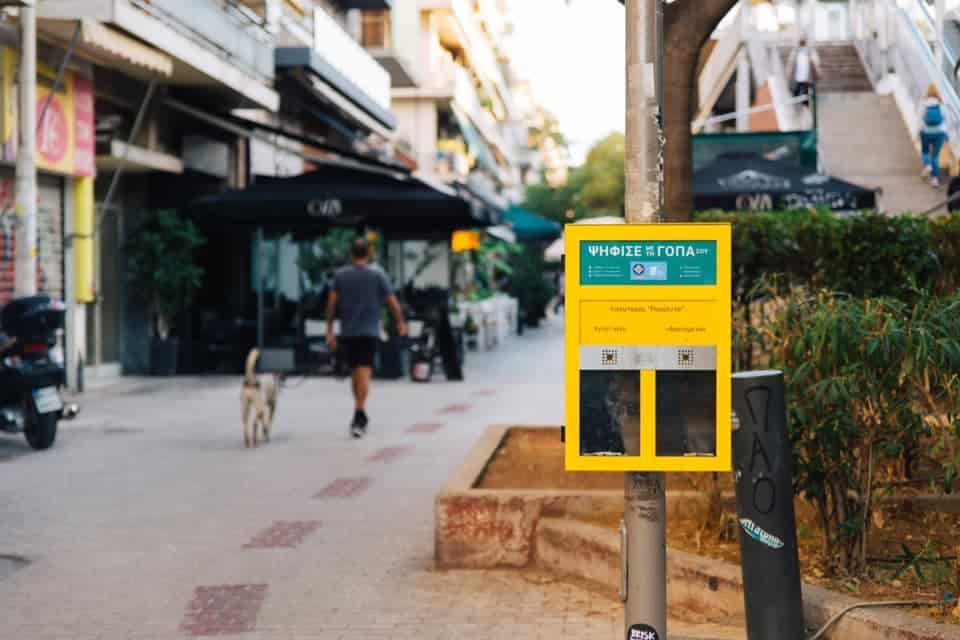 Keeping the streets of Athens butt-free with the Ballot Bin