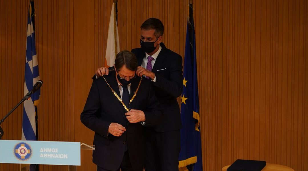 Cypriot President Anastasiades honoured with Athens municipality's Gold Medal of Honour