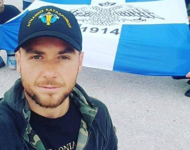 Murdered by Albanian police, Katsifas' two-year memorial will take place on Saturday 2