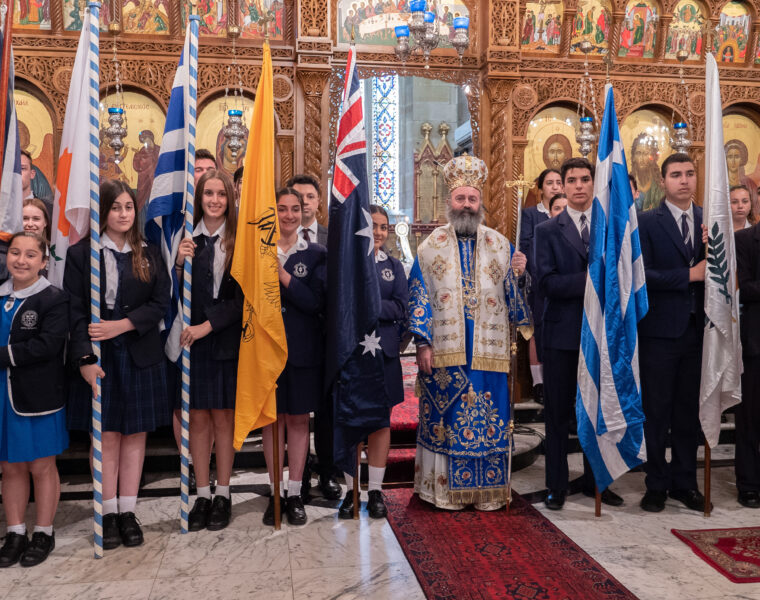 A message from His Eminence Archbishop Makarios on OXI Day