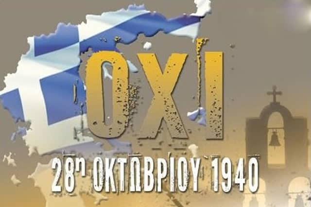 Commemorating October 28, 'OXI Day'